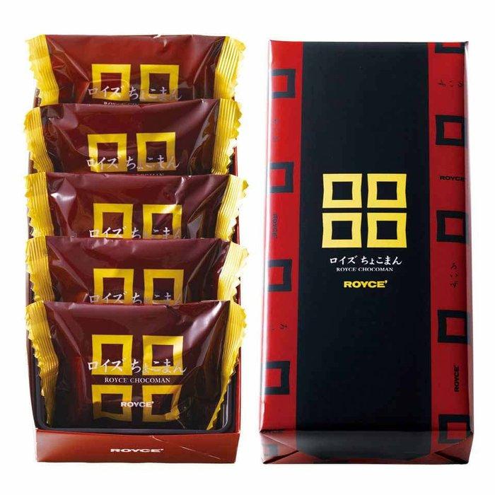 ROYCE 日式巧克力夹心小馒头 5个入/10个入-详情-图片1