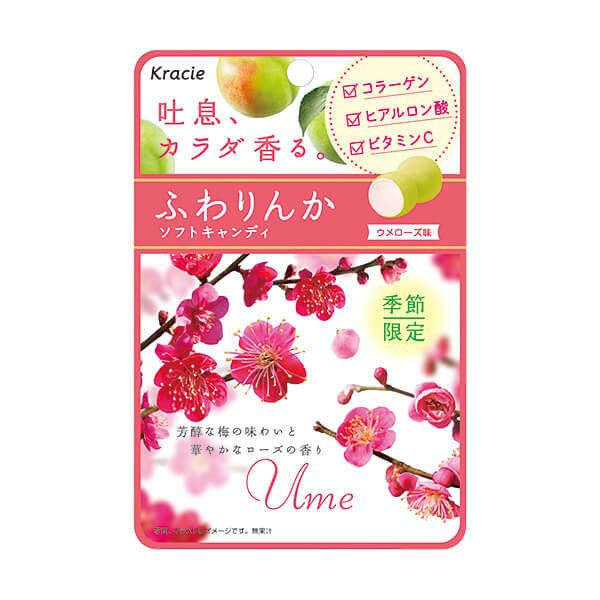 Kracie Fuwarinka Season Limits Deluxe Plum Blossom Mixed Rose Plum Flavor to 32g-detail-image1