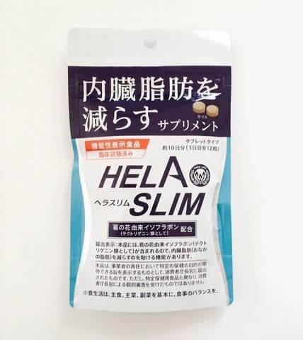 好速纤HELA SLIM消减内脏脂肪120粒装-详情-图片1