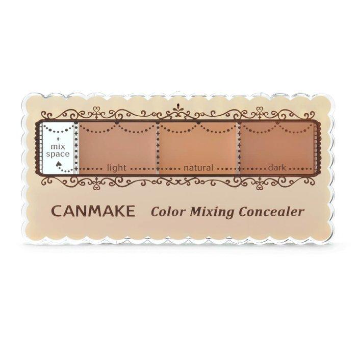 CANMAKE三色遮瑕膏 防晒提亮遮黑眼圈/痘印/斑点-详情-图片1