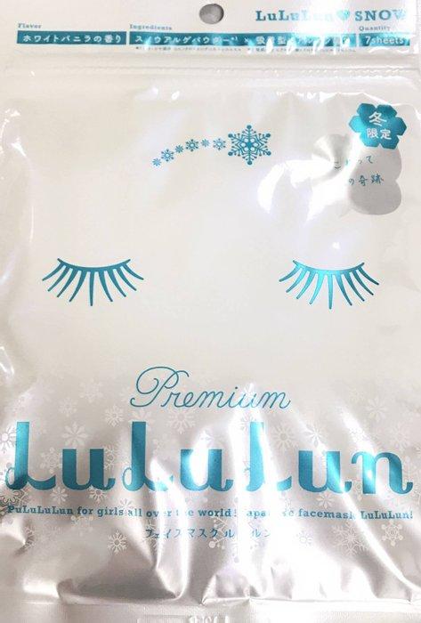 日本lululun數量限定款 薰衣草/冰雪白香草/秋季紅葉面膜7枚入-詳情-圖片1