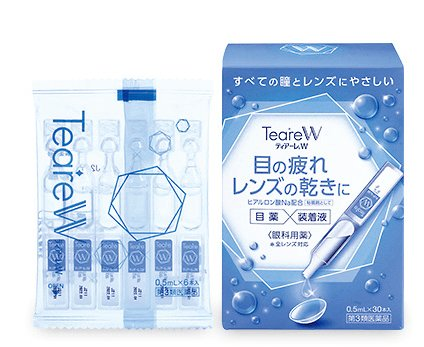 Contact lens care solution  30 support-detail-image1