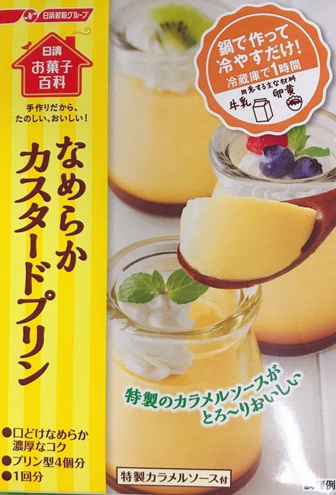 Nissin sweets encyclopedia smooth custard pudding  55g-detail-image1