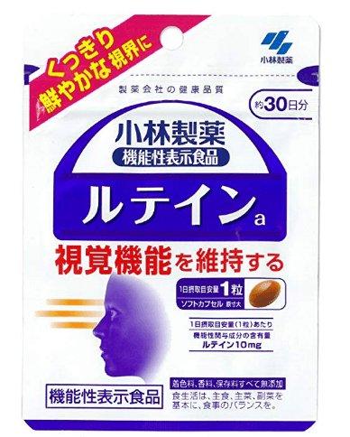 小林制药 保护眼睛缓解视疲劳改善视力近视叶黄素30粒-详情-图片1