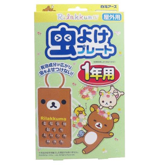 白元輕松小熊 mixing 家居驅蚊板防蟲吊飾-詳情-圖片1