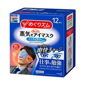 花王蒸汽眼罩 男士 缓解眼疲劳黑眼圈眼浮肿 12枚/盒-详情-图片1
