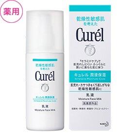 Curel珂润润浸保湿干燥敏感肌乳液 120ml-详情-图片1