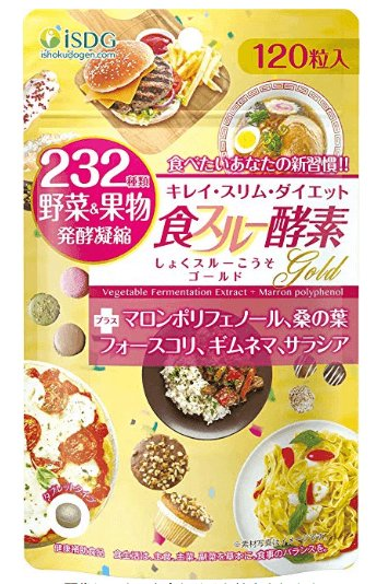 ISDG 黄金酵素食物分解 232种果蔬水果孝素 120粒/袋-详情-图片1