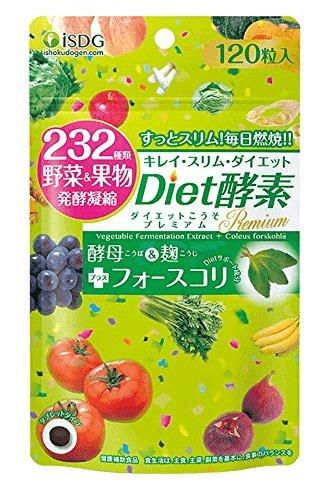 ISDG Diet酵素 232种植物果蔬酵素 120粒/袋-详情-图片1