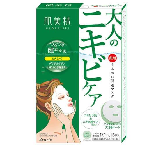 Kracie HADABISEI fine medicinal Green Tea Acne Mask 5pieces-detail-image1
