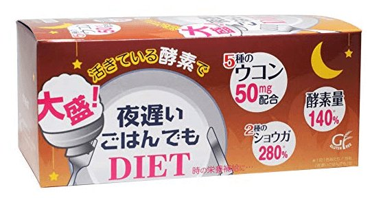 NIGHT DIET Diet generous helping even in night late rice and (30 packages)-detail-image1