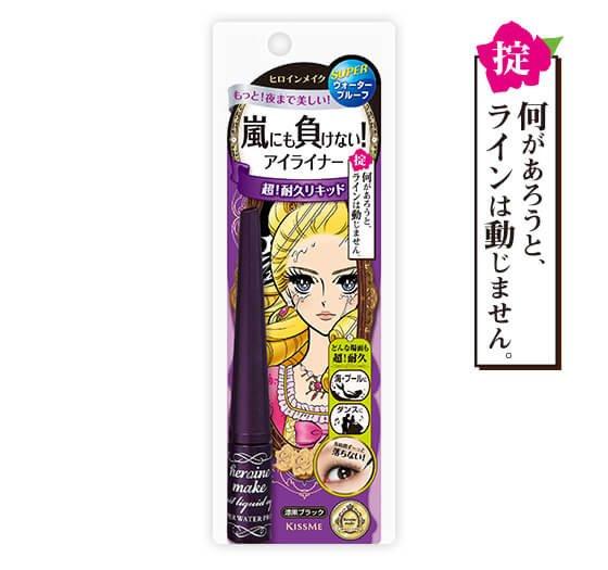 KISSME 奇士美 花漾美姬 防水120%加强型眼线液笔2.5g-详情-图片1