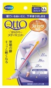 爽健QttO睡眠型 提臀瘦腿袜 日本睡眠袜塑形燃脂美腿女袜-详情-图片1