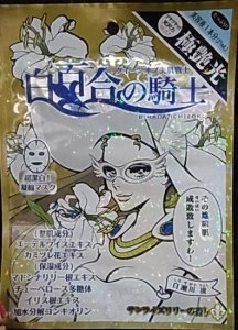 Bihada Ichizoku Sheet Face Mask (Lilywhites)1pieces-detail-image1