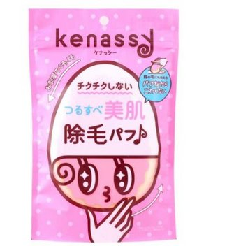Bison  Kenassy Hair removal sponge(hands and legs use)-detail-image1