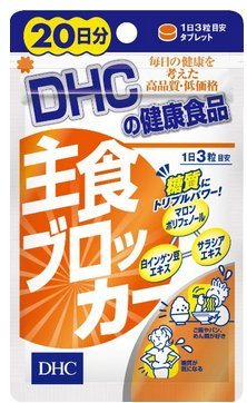 DHC control calorie cellulite healthy weight-loss 60 tablets 20 days-detail-image1