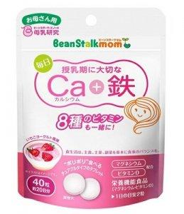 雪印beanstalk 母乳中媽媽 補鐵補鈣補維生素D補鎂 推薦-詳情-圖片1
