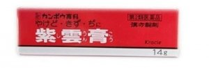 Kracie Shiunko Ointment For burns, wounds, and hemorrhoidal pain Speedy Japan-detail-image1