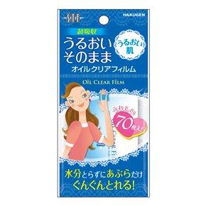 日本STF HAKUGEN白元超级吸油纸70枚入-详情-图片1
