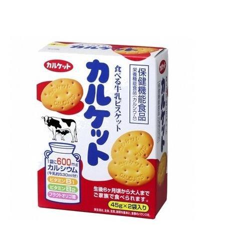 High calcium milk crispy crackers-detail-image1