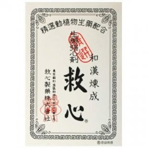 日本救心制药(株)救心丸/强心丹/救心剂120粒-详情-图片1