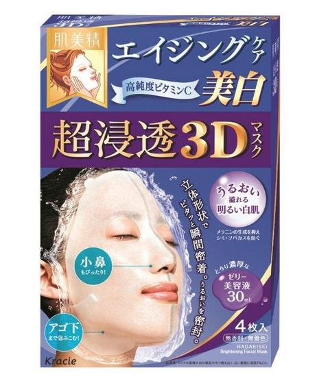Kracie HADABISEI Super Moisturizing 3D Facial Mask Brightening Sheets, 4 Count-detail-image1