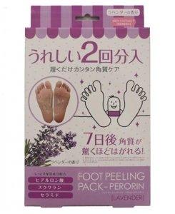 "SOSU Foot Peeling Pack ""Perorin"" Emissions Lavender 2 sets-detail-image1"