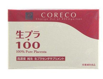 CORECO CONTRIX 100%純度生胎盤素美容嫩膚抗衰老膠囊 30顆 H-詳情-圖片1