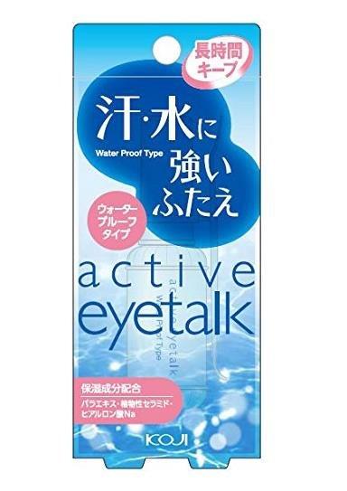 防水隐形双眼皮胶水13ml 防水防汗粘性强KOJI active eyetalk-详情-图片1