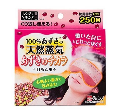 桐灰KIRIBAI紅豆蒸汽眼罩 睡眠熱敷眼罩 多次用 1個-詳情-圖片1