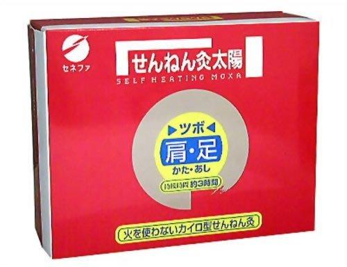 Sennenkyu Taiyo moxibustion self heating moxa pain relief mugwort-detail-image1