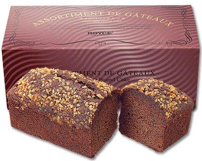 ROYCE核桃榛子巧克力奶油蛋糕-詳情-圖片1