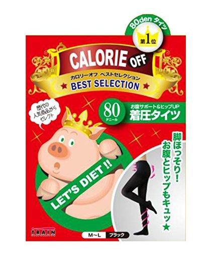 pig stovepipe socks abdomen hip hip pressure pantyhose 80D black thickening-detail-image1