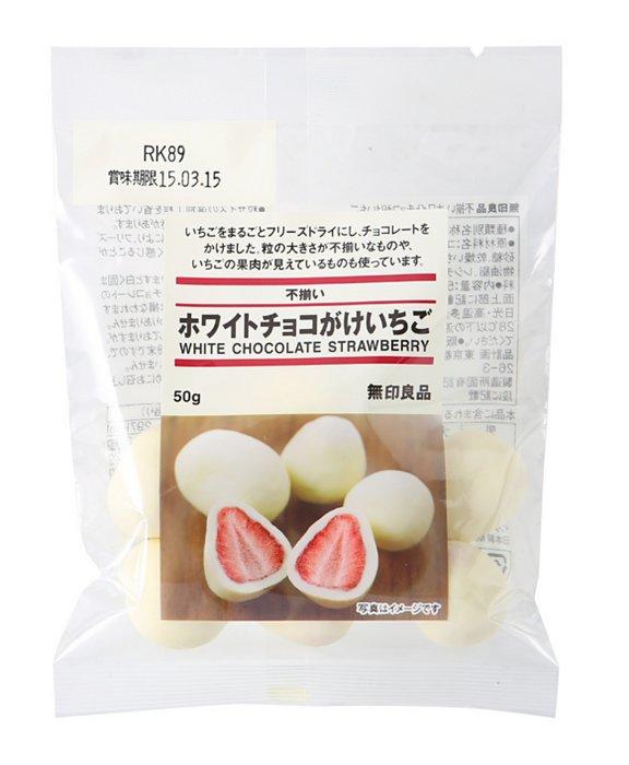 MUJI无印良品白巧克力草莓50g-详情-图片1