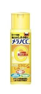 乐敦CC纯天然柠檬祛斑化妆水170ml-详情-图片1