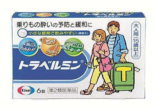 Travelmin 6 tablets-detail-image1