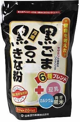山本漢方 芝麻黑豆粉 10g×20包-詳情-圖片1