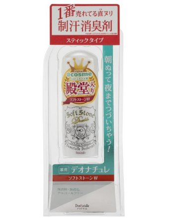 Deonatulle Soft Stone W  Deodorant-detail-image1