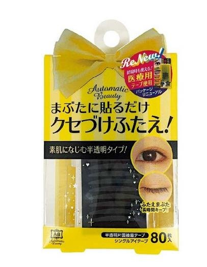 Dear Laura AB Mezical/MEZAIK Fiber Supernatural double fold eyelid tape 80pieces-detail-image1