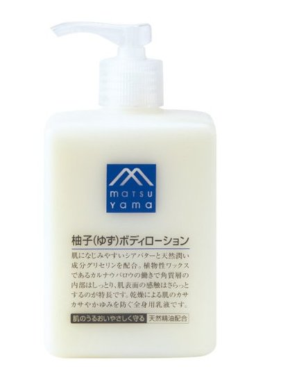 M-Mark 松山油脂 柚子天然精油身體乳 潤膚乳 H-詳情-圖片1