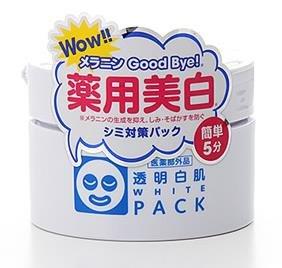 Ishizawa White Pack N 130g-detail-image1