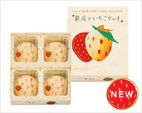 銀座草莓蛋糕_東京香蕉姐妹產品-詳情-圖片1