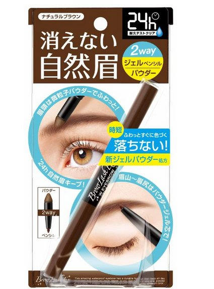 BCL natural eyebrows double - headed dual - use eyebrow pencil / eyebrow lasting 24h waterproof and sweat-detail-image1