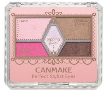 CANMAKE 5 color eye shadow 6 type-detail-image1