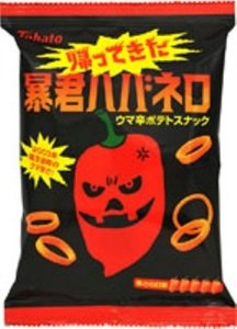 tohato Bokun Habanero Returns JAPANESE No.1 Hot Potato Chips-detail-image1