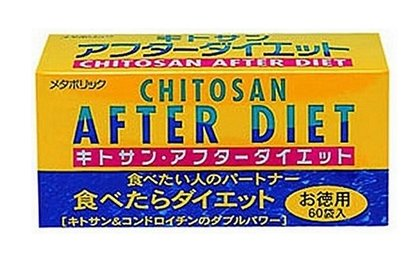 CHITOSAN AFTER DIET After-meal weight adjustment Nutritional aid 60 packages-detail-image1