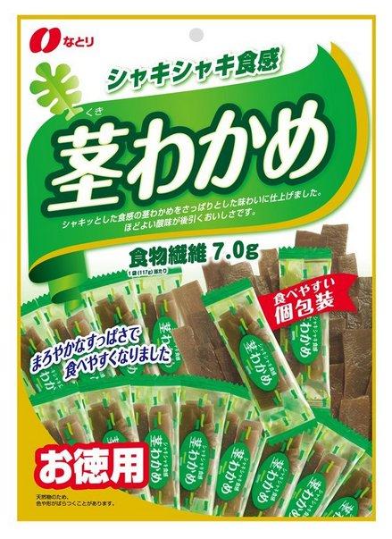 Natori stem seaweed 117g-detail-image1