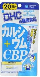 DHC 牛乳鈣片CBP高吸收-詳情-圖片1