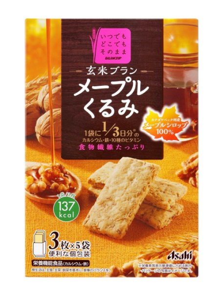 Asahi 3 * 5 packages weight loss meal cookies 150g-detail-image1
