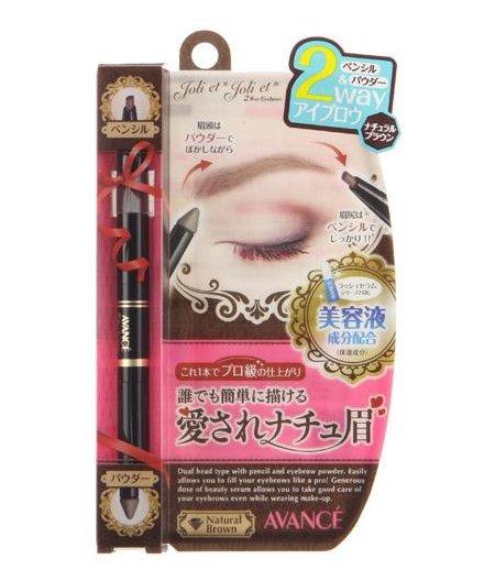 Avance雙頭兩用濃密雙效亮澤修護眉筆 2色選H-詳情-圖片1